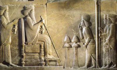 Персидская династия Ахеменидов (ок. 700 - 331 до н.э.)