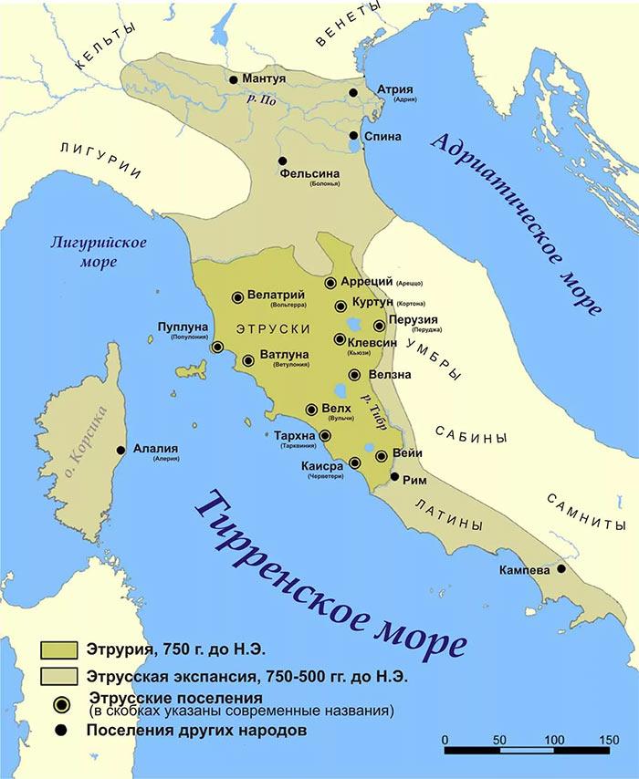Карта территорий в Италии, где в древности обитали племена этрусков