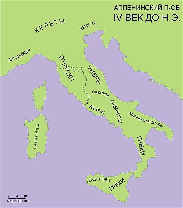Территории Италии, населенные различными племенами в 1-м тысячелетии до н.э.