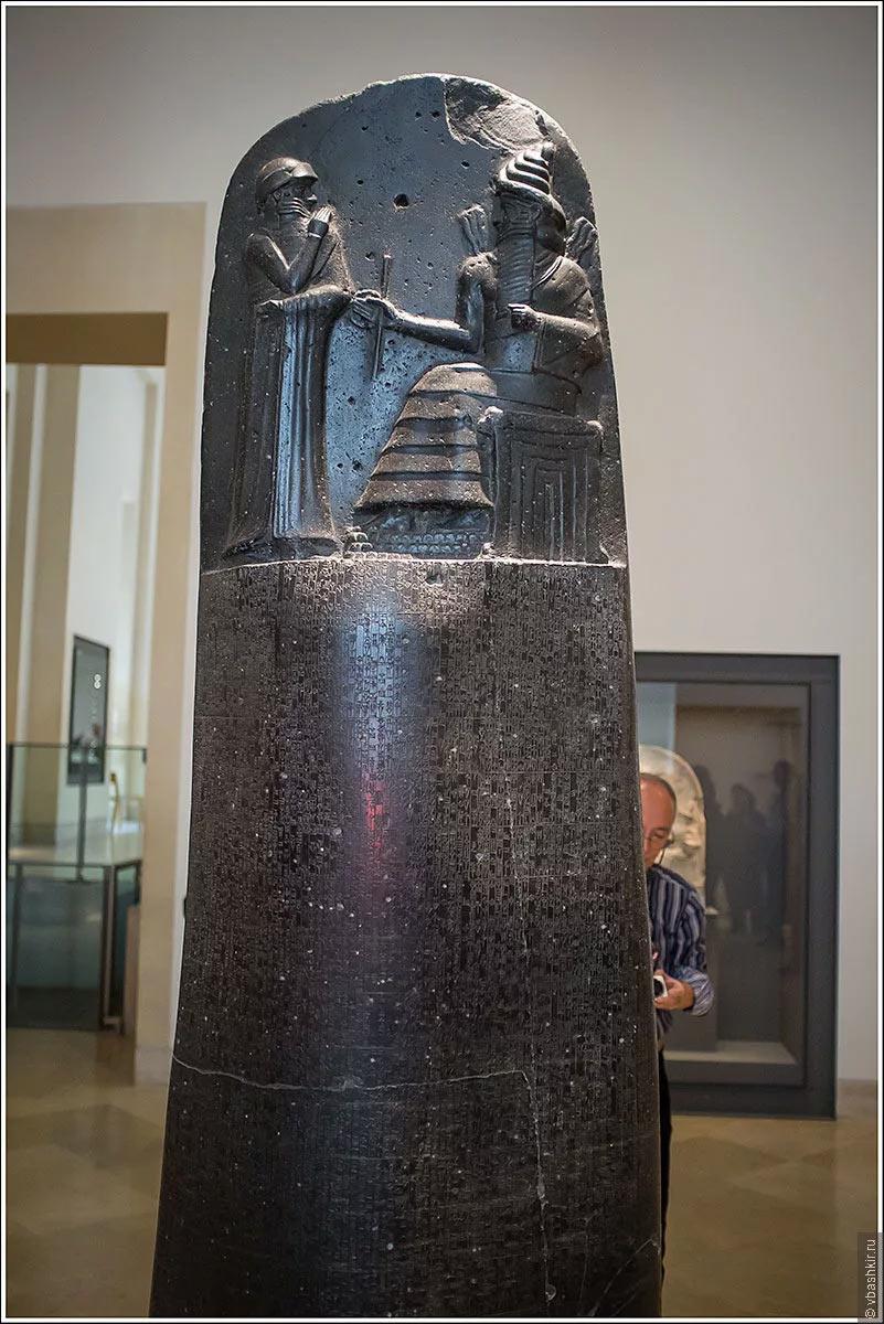 Стела из древнего Элама, с записанными на ней законами Хаммураппи