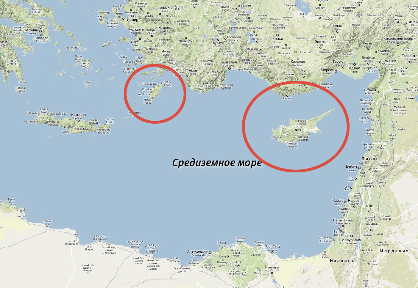 Как видно - ни на Кипре, ни на Родосе госпитальеры не прогадали.