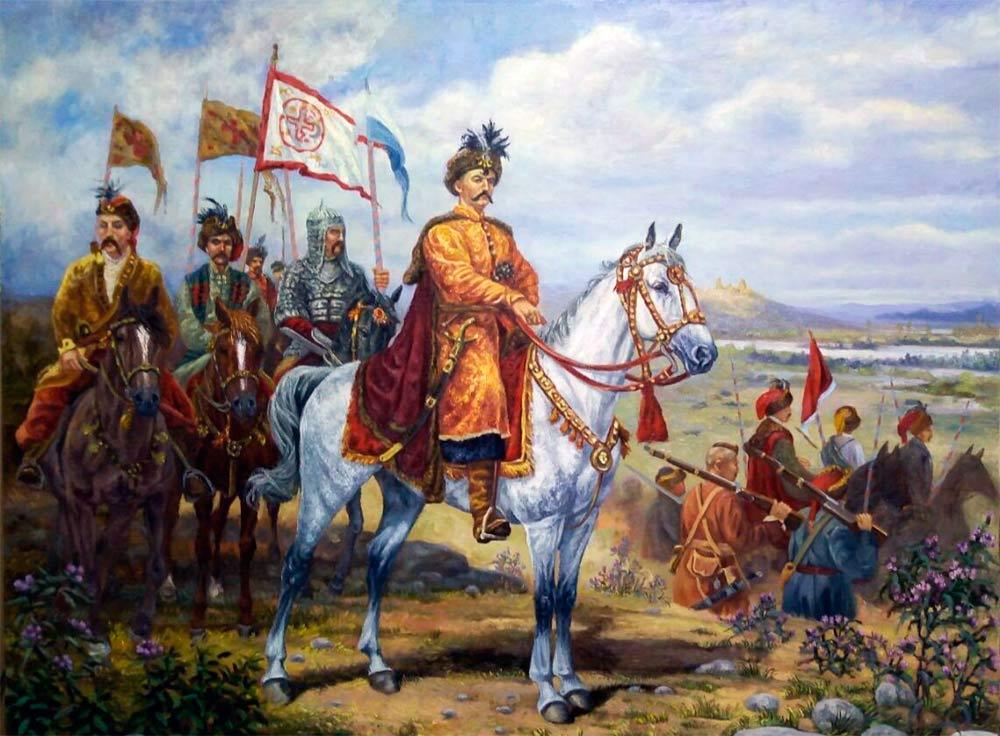 Богдан Хмельницкий и его войско