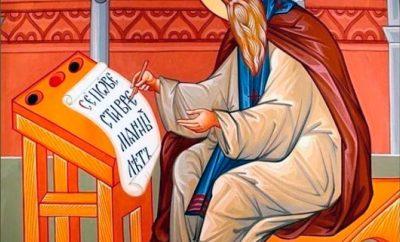 Повесть временных лет («Первоначальная летопись» или «Несторова летопись»)