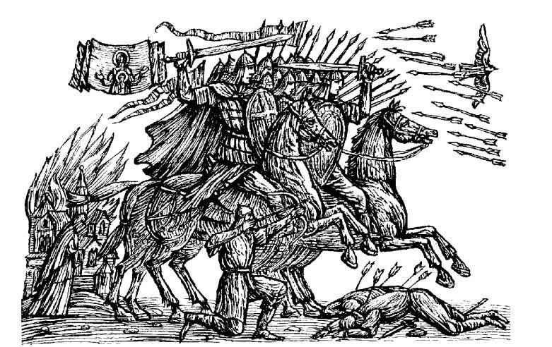 Повесть о походе Игоревом, Игоре, сына Святославова, внука Олегова