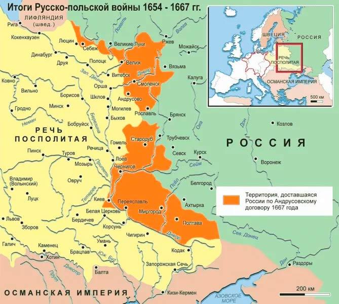 Территориальные потери Речи Посполитой от русско-польской войны 1654–1667 вызванной восстанием Хмельницкого
